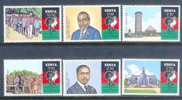 H43- 20th Anniversary Of Kenya African National Union. - Kenya (1963-...)