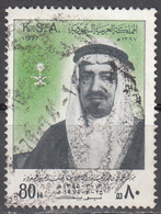 SAUDI ARABIA     SCOTT NO.  728   USED    YEAR  1977 - Saudi Arabia