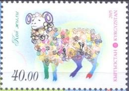 H49a- Kyrgyzstan 2015. East Lunar Calendar. Year Of The Sheep. - New Year