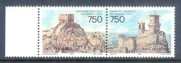 H52- San Marino 1996 Joint Issue With China. Ancient Architectuse. - Joint Issues