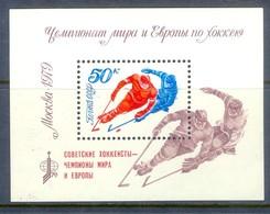 H59- Russia 1979 Europa And World Championships Ice-hockey. - Hockey (Ice)