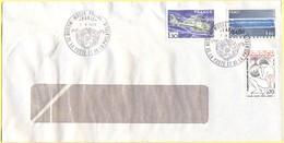 FRANCIA - France - 1975 - 1,30 Gazelle + 1,00 Métro Régional + 0,70 Fondation Santé Des étudiants De France - Cachet Spe - France