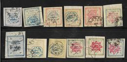 _3Rv-393: Restje Van 12 Zegels....  Om Verder Uit Re Zoeken.. - Iran