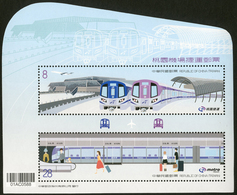 Taiwan 2018 Taoyuan Airport MRT Metro Stamps S/s Rapid Transit Train Plane - 1945-... Republic Of China