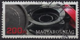 Train Railway Wheel / Cast Iron Industry - Ganz Abraham 200rh Anniv. Of Birth - 2014 Hungary - Used - Fabbriche E Imprese