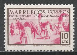 Spanish Morocco 1952. Scott #305 (M) Horses On Parade * - Maroc Espagnol
