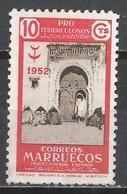 Spanish Morocco 1952. Scott #318 (M) Distributing Alms * - Maroc Espagnol