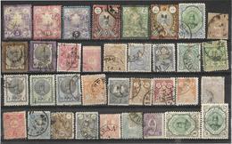 _3Rv-390: Restje Van 35 Zegels....  Om Verder Uit Re Zoeken.. - Iran