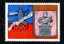 W6556  Soviet 1977  Scott #B110* Offers Welcome - Unused Stamps