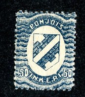 W6585  Nordingermanland 1919  Scott #4* - Offers Welcome - 1919 Occupation: Finland
