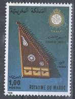 MAROC MOROCCO MARRUECOS SEMAINE DE L' AVEUGLE CITHARE INSTRUMENT MUSIQUE - Marruecos (1956-...)