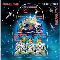 Kazakhstan 2018.Block. Space. 25 Years To The Space Agency Of Kazakhstan New!!! - Kazakhstan
