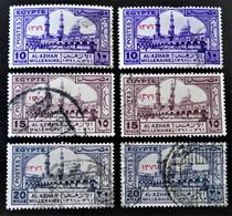 MILLENAIRE DE L'UNIVERSITE AL AZHAR 1957 - OBLITERES - YT 392/94 - MI 504/06 - Egypt