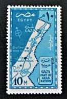 REOCCUPATION DE LA ZONE DE GAZA 1957 - NEUF ** - YT 395 - MI 507 - Egypt