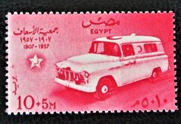 """50 ANS DU """"SECOURS D'URGENCE"""" 1957- NEUF ** - YT 396 - MI 508 - Egypt"""