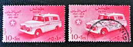 """50 ANS DU """"SECOURS D'URGENCE"""" 1957- NEUF ** + OBLITERE - YT 396 - MI 508 - Egypt"""