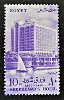 REOUVERTURE DU SHEPHEARD'S HOTEL 1957 - NEUF ** - YT 397 - MI 509 - Egypt