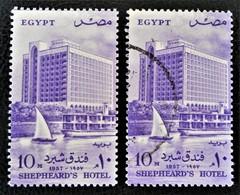 REOUVERTURE DU SHEPHEARD'S HOTEL 1957 - NEUF ** + OBLITERE - YT 397 - MI 509 - Egypt
