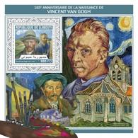Djbouti 2018 Art Painting Vincent Van Gogh    S201804 - Djibouti (1977-...)