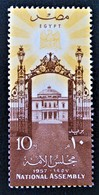 ASSEMBLEE NATIONALE 1957 - NEUF ** - YT 398 - MI 510 - Egypt