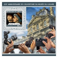 Djbouti 2018 Art Painting  Louvre S201804 - Djibouti (1977-...)