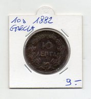 Grecia - 1882 - 10 Dracme - (MW1265) - Grecia