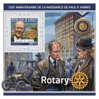 Djbouti 2018 Rotary  Paul P. Harris S201804 - Djibouti (1977-...)