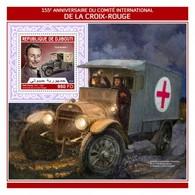 Djbouti 2018 Rotary  Red Cross  S201804 - Djibouti (1977-...)