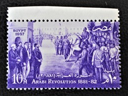 75 ANS DU SOULEVEMENT D'ARABI PACHA 1957 - NEUF ** - YT 404 - MI 516 - HAUT DE FEUILLE - Egypt