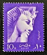 STATUE COLOSSALE A MEMPHIS DE RAMSES II 1957 - NEUF ** - YT 405 - MI 517 - Egypt