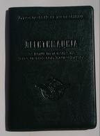 Yugoslavia - Railway Membership Card For More Traveling On Yugoslav Railways - Season Ticket