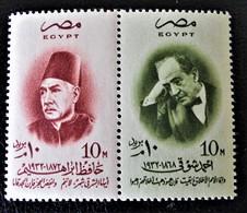 POETES 1957 - PAIRE NEUVE ** - YT 406/07 - MI 518/19 - Egypt