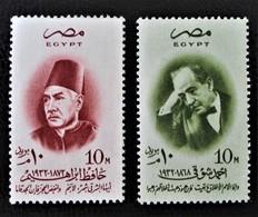 POETES 1957 - NEUFS ** - YT 406/07 - MI 518/19 - Egypt