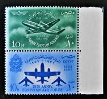 25 EME ANNIVERSAIRE ARMEE DE L'AIR ET COMPAGNIE MISRAIR 1957 - PAIRE NEUVE ** - YT 408/09 - MI 520/21 - BORD DE FEUILLE - Egypt