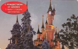 GREECE - Russian Christmas (Castle), AMIMEX Promotion Prepaid Card ,5 Min, Mint - Greece
