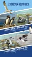 NIGER 2018    Water Birds S201804 - Niger (1960-...)