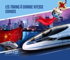 NIGER 2018    Chinese Train  S201804 - Niger (1960-...)