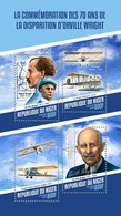 NIGER 2018     Orville Wright  S201804 - Niger (1960-...)