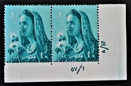 SERIE COURANTE 1958 - PAIRE NEUVE ** - YT 413/14 - MI 525 + 527 - COIN DE FEUILLE - Egypt