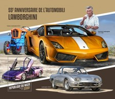 NIGER 2018   Car   Lamborghini  S201804 - Niger (1960-...)