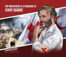 NIGER 2018   Henry Dunant S201804 - Niger (1960-...)