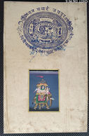 Antique Handmade Court Fee Stamp On Jaipur Government Paper India 21x34cm - Indien Inde - Unclassified