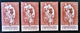 5 EME COURSE CYCLISTE INTERNATIONALE 1958 - NEUFS ** - YT 415 - MI 526 - Egypt