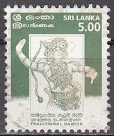 SRI LANKA    SCOTT NO.  1245    USED    YEAR  1999 - Sri Lanka (Ceylon) (1948-...)