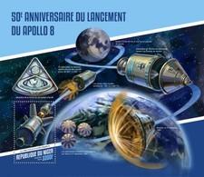 NIGER 2018  Apollo 8 Launch   S201804 - Niger (1960-...)