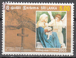 SRI LANKA    SCOTT NO.  1522    USED    YEAR  2005 - Sri Lanka (Ceylon) (1948-...)