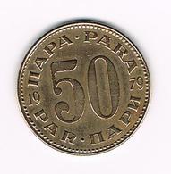 JOEGOSLAVIE  50  PARA  1979 - Yougoslavie