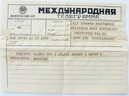 International Greeting TELEGRAM  USSR -  Bulgaria - Used 1959 - Unclassified