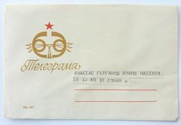 №32 Traveled Used Envelope Mail TELEGRAM  - Used - Unclassified