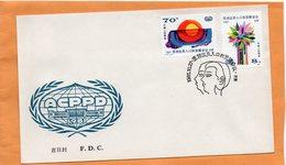 PR China 1981 FDC - 1949 - ... Volksrepubliek